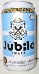 inserir_jubilo