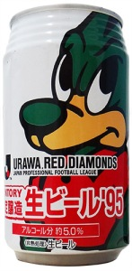 Suntory Urawa Red Diamonds