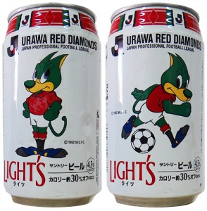 Light´s Urawa Red Diamonds