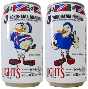 Light´s Yokohama Marinos