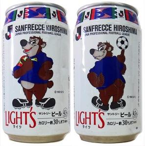 Lights Sanfrecce Hiroshima