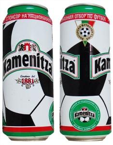 Kamenitza Bulgaria