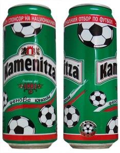 Kamenitza Bulgaria 2004