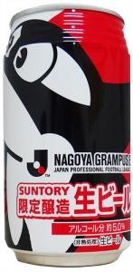 suntory_nagoya