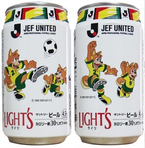 lights_jef_united