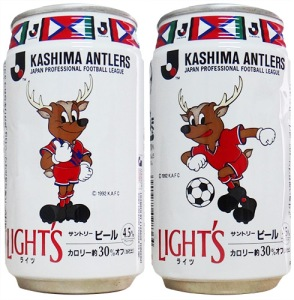 light_kashimaantlers