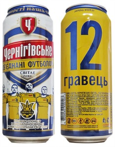 chernigivske_ucrania