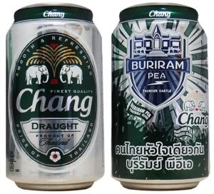 chang_draught_buriram_pea