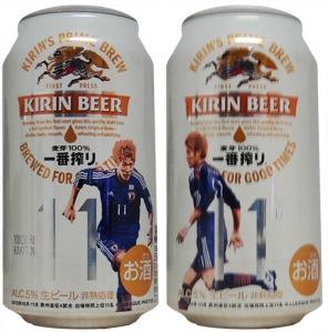 kirin_japao2014_11_YoichiroKakitani