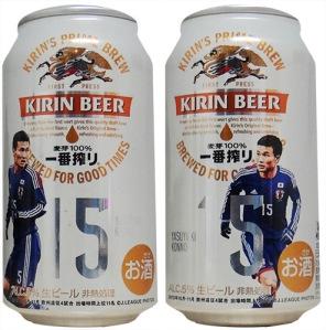 kirin_japao2014_15_yasuyuki-konno