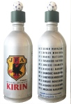 Kirin_2001_Bola